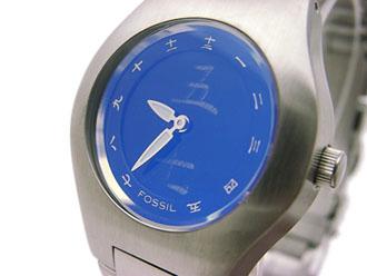 Kanjiwatch