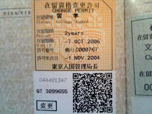New_visa